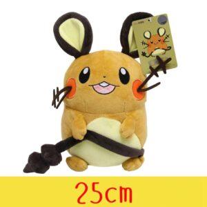 Peluche Pokémon Dedenne