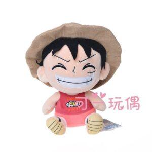 Peluche One Piece Luffy Smile