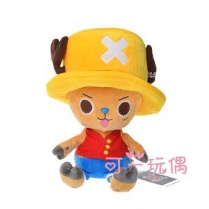 Peluche One Piece Chopper Chapeau Jaune